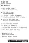 [생활중국어] 재고 떨이입니다- 3월 11일