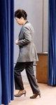 박근혜 대통령 파면