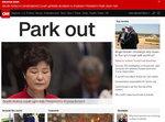 """[박근혜 파면]CNN """"박 아웃(Park out)…가디언 """"국민 분노 재벌로 향할 듯"""""""