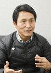 [피플&피플] 시민조합구단 부산FC 손원우 총괄본부장