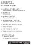 [생활중국어] 저에게 사진을 보여주세요- 3월 15일