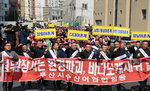 """""""바닷모래 그만 퍼가라"""" 전국 어민들 해상총궐기"""