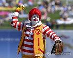 맥도날드, 햄버거에 혁신적인 변화 시도...국내 계획은 미지수