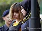 김정남 암살 용의자, 단 돈 10만 2천원에 살인?