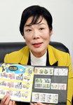 """""""우표 모으고 만들기, 전인교육에 도움"""""""