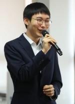 딥젠고와 대국 벌이는 박정환 누구? '한국 1위' 국수급 기사