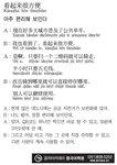 [생활중국어] 아주 편리해 보인다- 3월 23일
