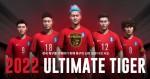 피파온라인3 인벤, '2022 UT시즌' 이승우·뱅승호·장결희·한찬희·조영욱 뜬다