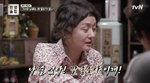 '인생술집' 배종옥, 후배에겐 친절하지만 작가에겐 독한 배우