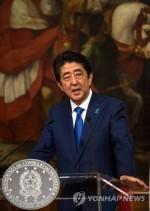 아베 총리 국유지 헐값 스캔들… 사학법인 이사장 폭탄 발언