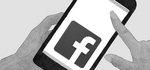 미국 소녀 집단성폭행 페이스북 생중계, 시청자 방임죄 논란