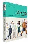 '김과장' 책으로 만난다...직장생활 꿀팁 담아 내달 출간