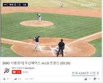 """[베어스포티비]'LG VS 두산' 유튜브 생중계…""""베어스포에는 LG팬만 있다"""""""