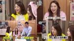 구구단 세정·미나, '마리텔' 깨알 재미로 접수