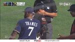 황재균, MLB '5호포'...교체 출전 첫타석서 홈런