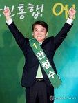 더불어민주당, 국민의당 28일 부산서 일정… 문재인, 안철수 신경전 할까?