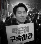 """디제이 프리즈 누구? 플래닛쉬버의 멤버...""""박근혜 구속하라"""" 팻말도"""