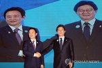 바른정당 오늘 대선 후보 결정… 유승민 승기? 남경필 역전?