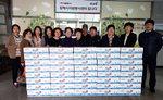 부경양돈농협, 김해 복지시설 17곳 돈육 기부