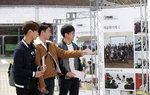 인제대 프라임사업 성과 소개 박람회 개최