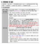 한국무역보험공사 채용, 오늘(29일) 오후 5시 신입 원서접수 마감