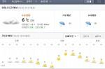 [부산날씨]흐리고 비오는 날씨 주말까지.. 체감온도 뚝