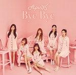 에이핑크, 7번째 일본 싱글 '바이 바이' 발매