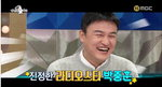 '라디오스타' 박중훈, '비와 당신' 가창료 공개 그리고 김구라에 '개기지 마라'