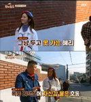 '한끼줍쇼' 걸스데이 출연에 시청률 상승+동시간대 1위 '5.640%