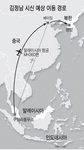 말레이시아, 김정남 시신 북한에 보낸다