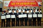 [7개 언론사 공동기획] <3-1> 정권별 지역발전 정책은...박근혜 정부 지방 이양 실적 전무