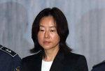 초췌해진 조윤선 첫 법정 출석...유진룡 전 장관 증인으로 출석 예정