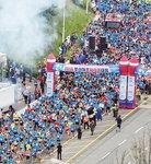 세정 센터폴과 함께하는 2017 부산하프마라톤대회
