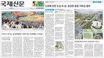 송상현광장 지하통로 뚫어 시민 접근성 높인다