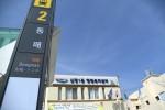 4월 20일 개통 부산 도시철도 연장 다대선 역사를 가다(동매 장림 신장림역)