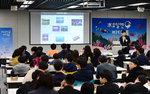 '수요일엔 바다톡톡' 올해 첫 수업