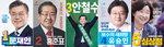 문재인-안철수 세대간 양강 구도 형성...중앙일보 여론조사