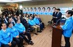 바른정당 '국민통합' 부산선대위 출범