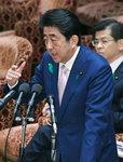 """아베 """"한반도에 전쟁이 일어나 일본으로 피난민이 유입되면  선별 대응"""""""