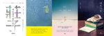 [새 책] 내 안에서 찾은 자유(장자 원저·뤄룽즈 지음·정유희 옮김) 外