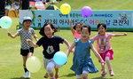 국제신문·아시아드CC 어린이날 큰잔치
