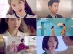 아이유, 김수현 출연으로 화제 모은 '이런 엔딩' 뮤비 공개