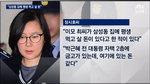 """'JTBC 뉴스룸' 장시호 """"최순실이 박근혜에 맡긴 액수는 평생 먹고 살만"""""""