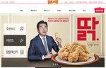 BBQ, 결국 치킨값 인상...도미노 가격 인상할 듯