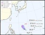 올해 첫 태풍 '무이파' 발생...여름 소식도 '성큼'