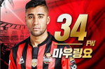 [ACL] '불씨 살린 마우링요' FC 서울, 상하이 상강에 1대 0 리드(전반 15분)