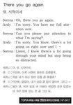 [생활영어] 또 시작이네- 4월 27일