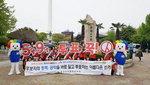 부산 중구선거관리위원회와 동구선거관리위원회, 캠페인 개최