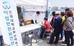 인제대 부산백병원 어업안전보건센터, 홍보 활동 실시