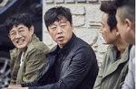 '한끼줍쇼' 이선균 김희원, 인지도 굴욕에 충격 '급기야 촬영 중단 선언'